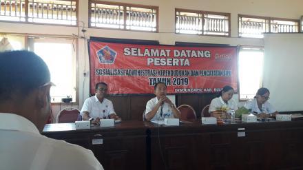 Sisialisasi Administrasi Kependudukan Kecamatan Banjar